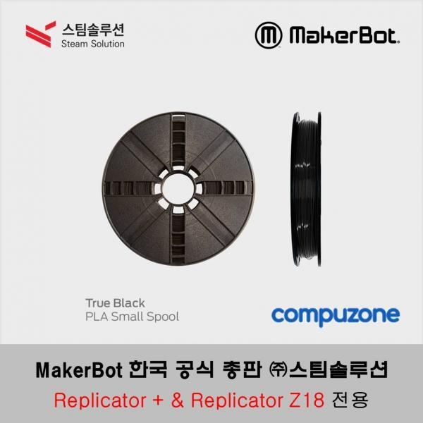 메이커봇 Replicator+ 필라멘트 900g [블랙]