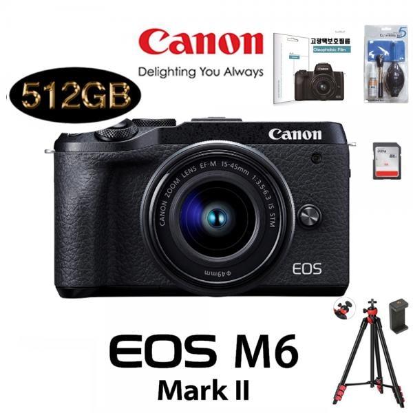 EOS M6 MARK ll 15-45mm KIT+LCD보호필름+크리닝킷+삼각대+SD512GB 풀패키지
