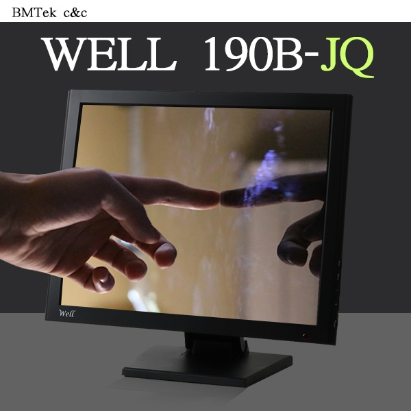 WELL 190B-JQ 19형 올인원 터치 산업용PC [셀러론 J1900 + Win10 IoT]