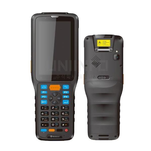 UV-MT60 2D 휴대용 바코드스캐너