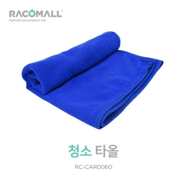 (RC-CAR0060-65) 청소타올(5개입)