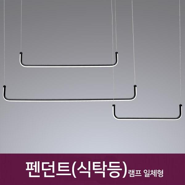 BK319-A 3등 LED펜던트 블랙 45W 펜던트 식탁등