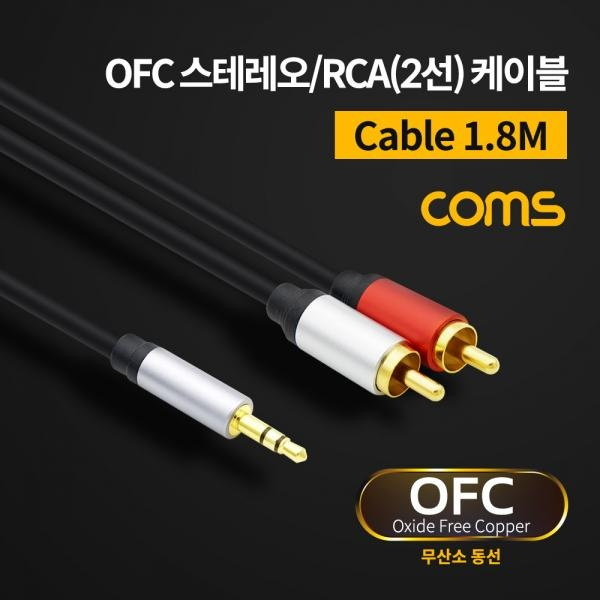 컴스 OFC 스테레오/RCA(2선) 케이블 3.5Φ 1.8M [BT785]