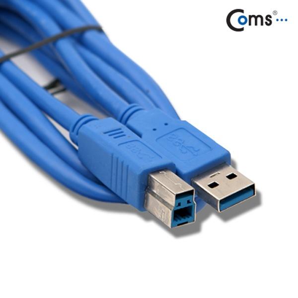 컴스 USB 3.0 케이블 (청색/AB형)  1.8M [C3513]