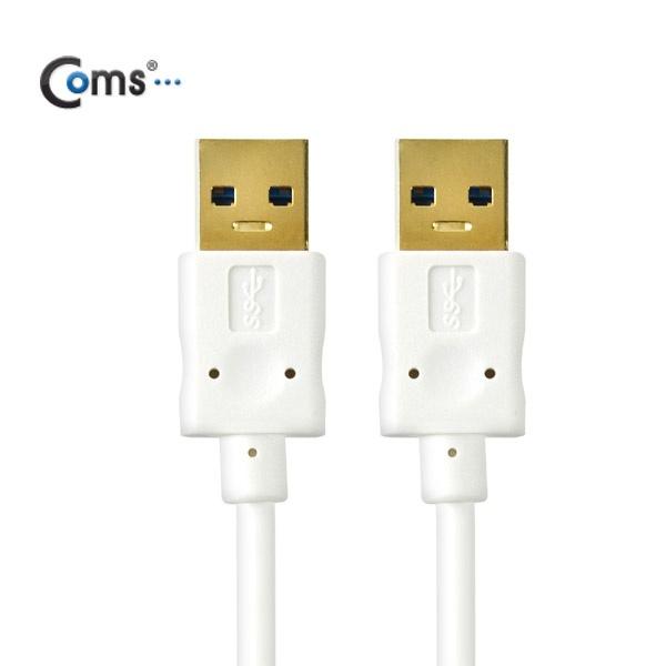 컴스 USB 3.0 케이블(AA형/White) 1M [ITA640]