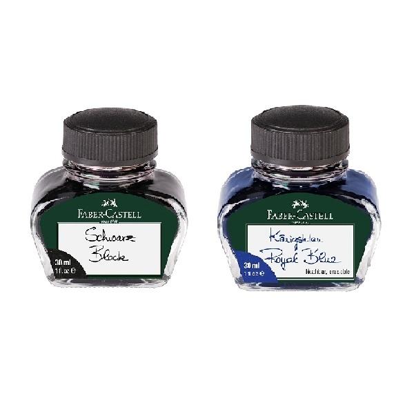 병 잉크 30ml [제품선택] 블루