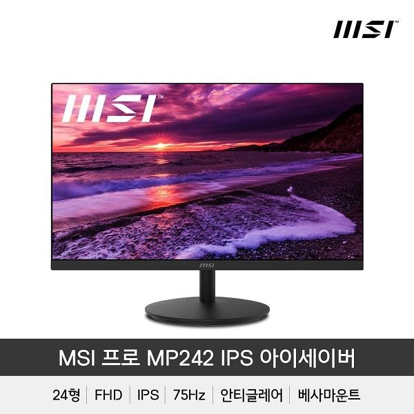 프로 MP242 IPS 아이세이버
