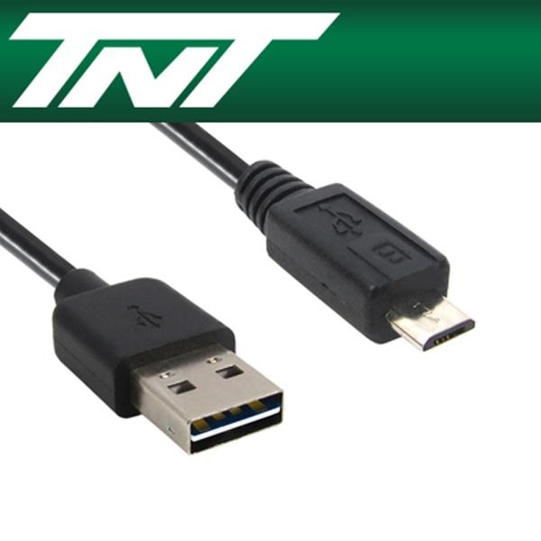 TNT USB2.0 케이블 [AM-Micro B] 2M [NM-TNTR05]