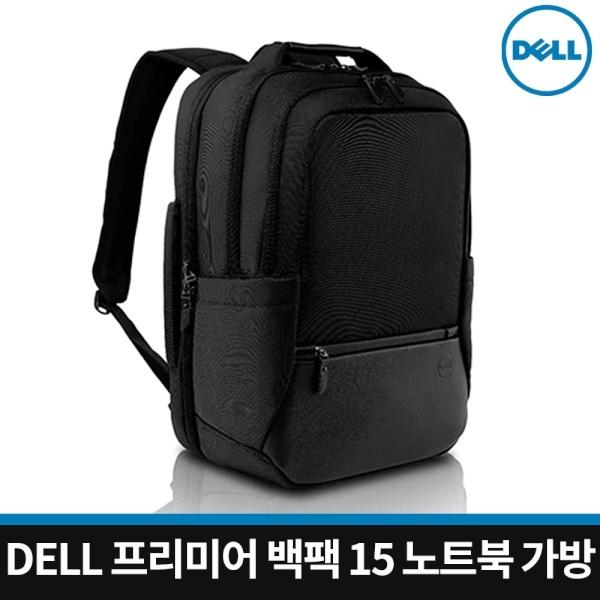 노트북 백팩, 프리미어 백팩 15인치 PE1520PS [15형]