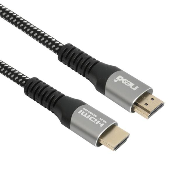 넥시 HDMI ULTRA 케이블 [Ver2.1] 0.5M [NX1171] [NX-HDMI21-UC005]