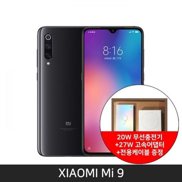 미9 Mi9 (64GB) [블랙]