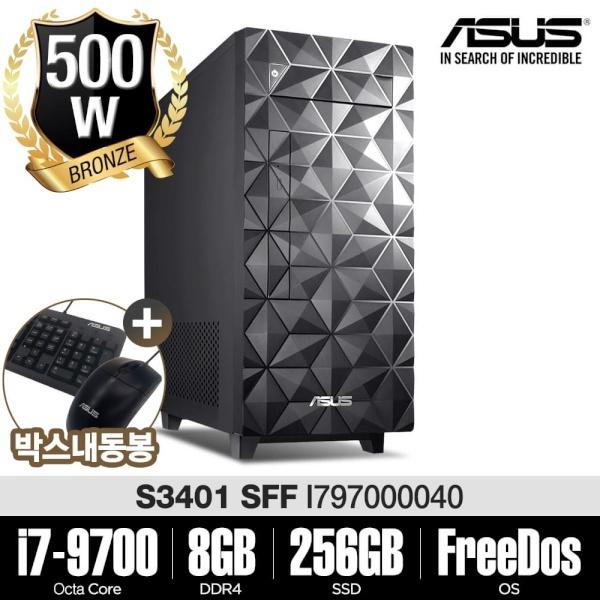 S3401SFF-I797000040 i7-9700 DOS [8GB RAM 추가 (총16GB) + 512GB (NVMe SSD) 교체]