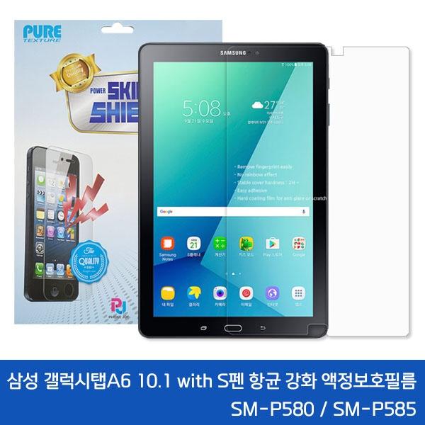 삼성 갤럭시탭A6 10.1 with S펜 태블릿PC 항균 강화 액정보호필름 [SM-P580/SM-P585용]
