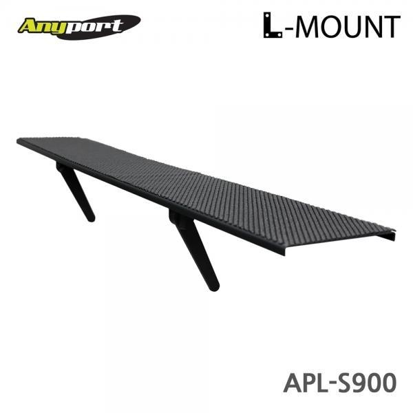 다목적 선반, 무타공 APL-S900 [셋탑박스/다용도]