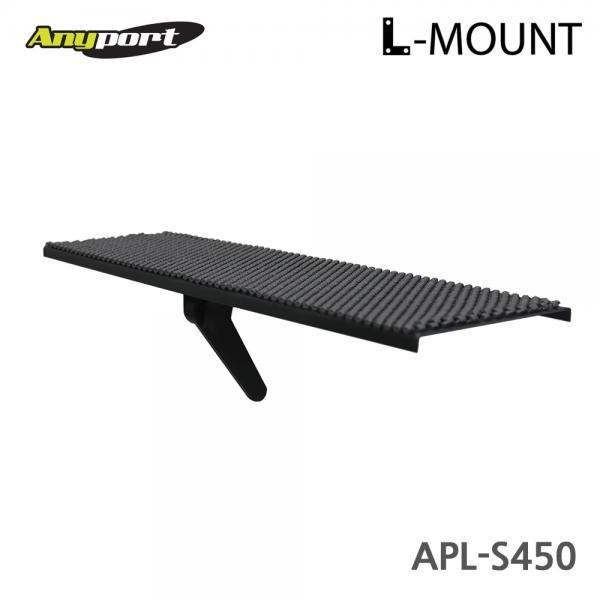 다목적 선반, 무타공 APL-S450 [셋탑박스/다용도]