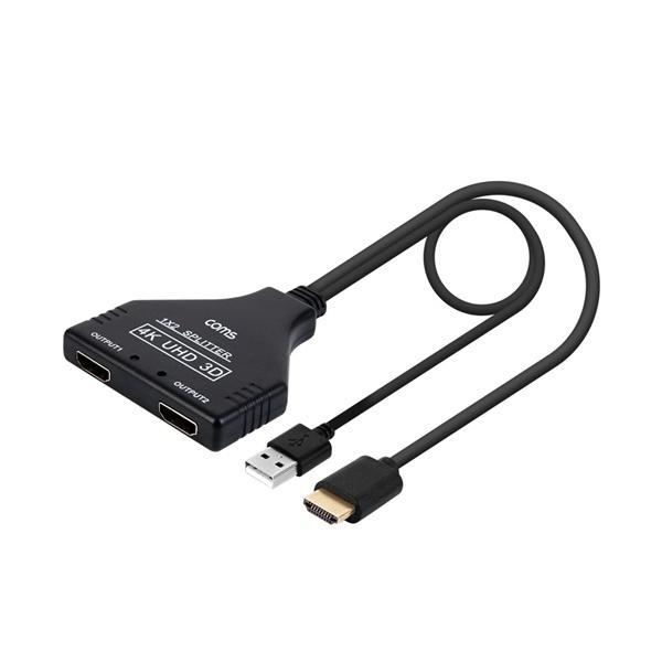 Coms IF852 [모니터 분배기/2:1/HDMI]