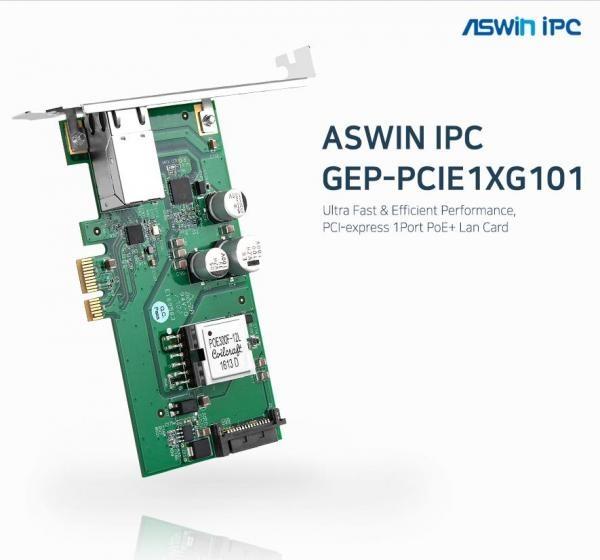 에즈윈아이피씨 GEP-PCIE1XG101 [유선랜카드/PCI-e/1000Mbps]