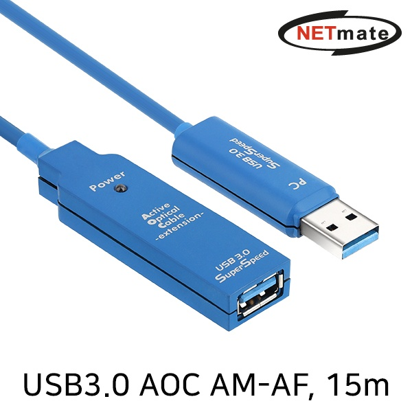 NETmate USB3.0 Hybrid AOC 연장 리피터 케이블 [AM-AF] 15M [CBL-U3AOC01N-15M]