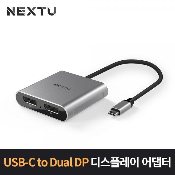 이지넷 USB3.1 C타입 to DisplayPort 컨버터 [NEXT-2254TCDP] [넷플릭스 지원]