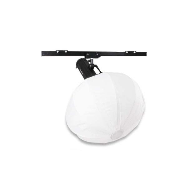 스튜디오 천장 조명 레일+JB200D 1구 세트