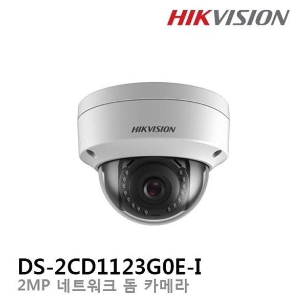 IP카메라, DS-2CD1123G0E-I 실내형 돔 카메라 [200만 화소/고정렌즈 4mm]