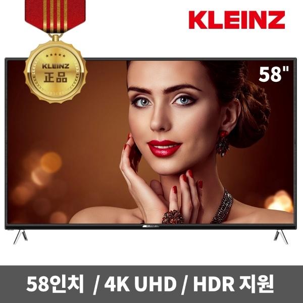 클라인즈 58인치 UHD 4K HDR TV K5801TU