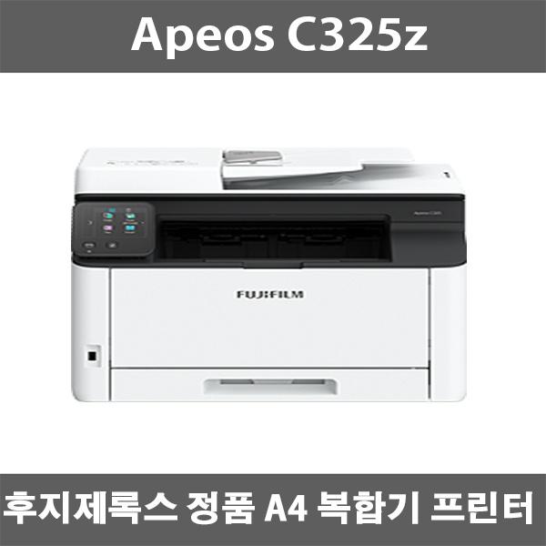 ApeosPrint C325z 컬러레이저복합기 (토너포함)