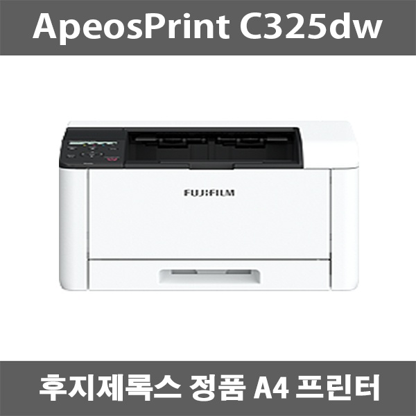 ApeosPrint C325dw 컬러레이저젯 (토너포함)