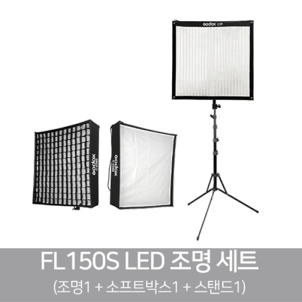 고독스 FL150S+FL-SF6060+210F set
