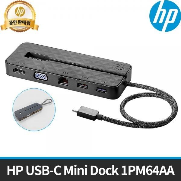 HP USB-C Mini Dock 1PM64AA (USB허브/6포트/멀티포트/무전원)