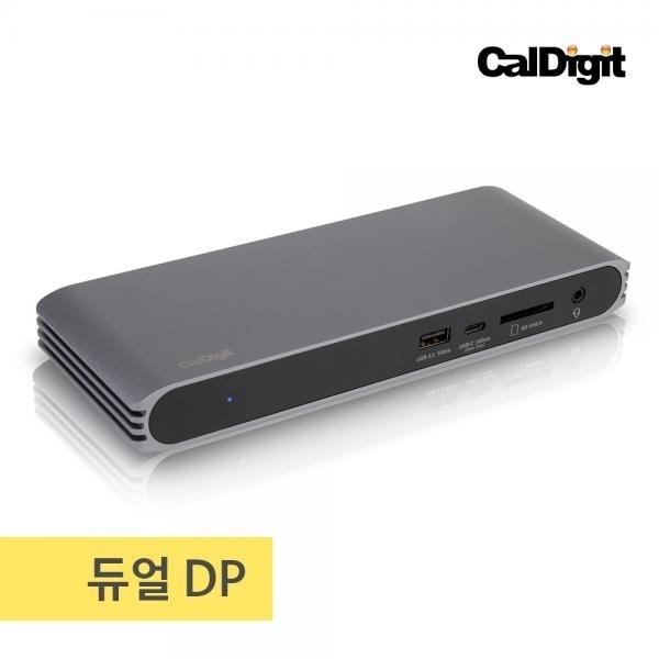 칼디짓 CalDigit Pro Dock (USB허브/도킹/10포트/멀티포트/무전원)