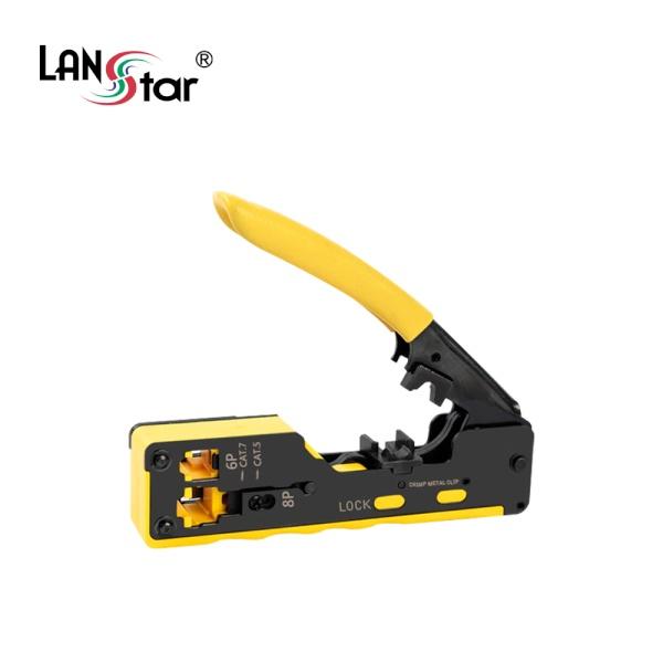 랜스타 EZ플러그 랜툴, PASS 콘넥터 플러그 전용 툴 [LS-68PN]