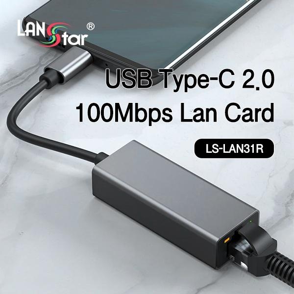 LANstar  Type C 2.0 랜카드, 100Mbps  LS-LAN31R