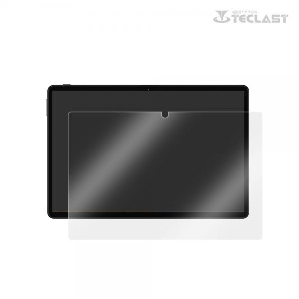 M40SE 탭북 액정보호 필름