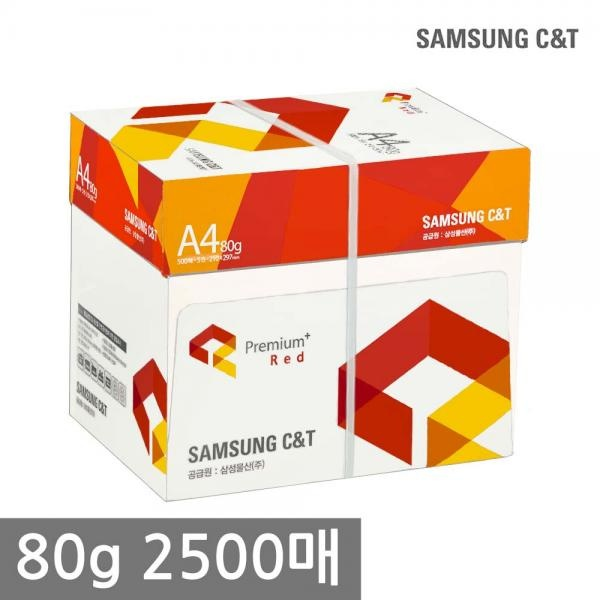 프리미엄 레드 A4 복사용지 80g 1Box (2500매) [무료배송]
