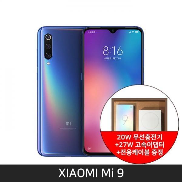 Mi9 (64GB)[MI9-64] [자급제폰] [무선충전 패키지 증정] [블루]