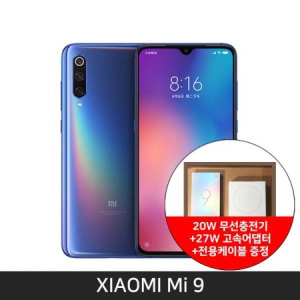 Mi 9 (128GB) [MI9-128] [자급제폰] [무선충전 패키지 증정] [블루]