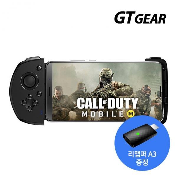 GameSir 게임써 G6 터치롤러 스마트폰 게임패드 한손 조이스틱 / 롤와일드리프트 호환