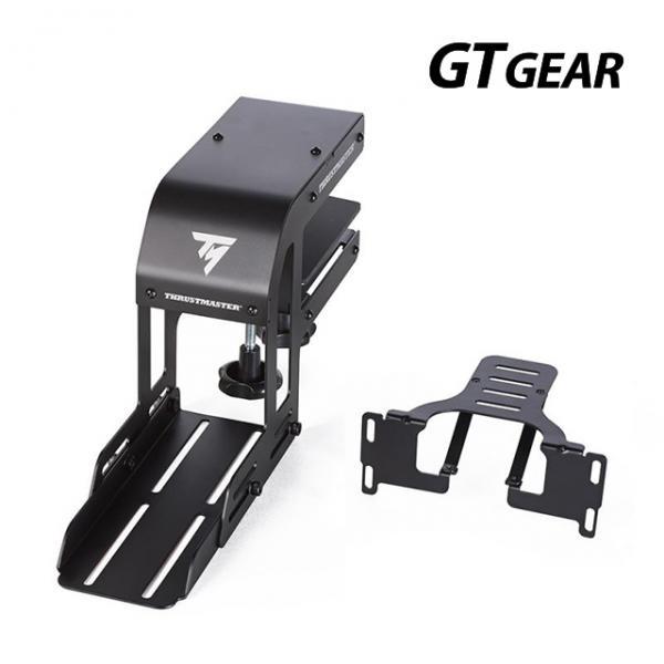 트러스트마스터 TM RACING CLAMP 레이싱 클램프 TH8A&TSS핸드브레이크 동시 장착