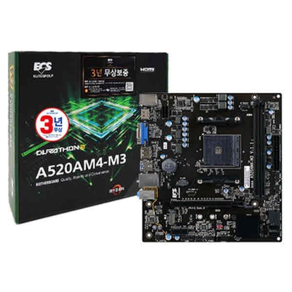 DURATHON2 A520AM4-M3 제이씨현 (AMD A520/M-ATX)