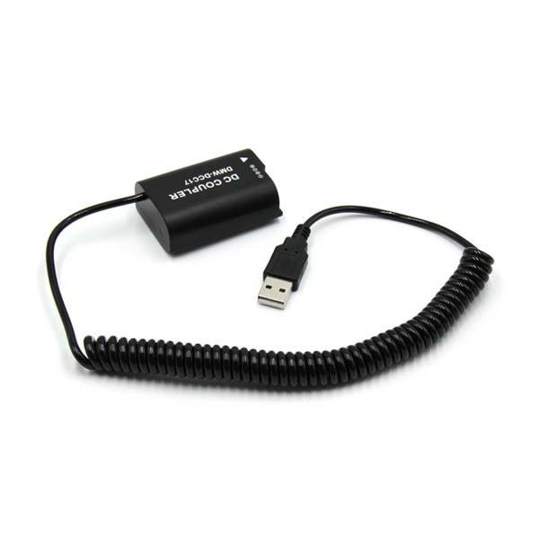 파나소닉 USB타입 더미배터리 커플러 USB-DMW-DCC17