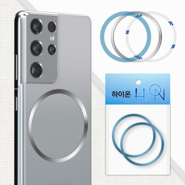 맥세이프 디스크 하이톡 마운트 메탈링 스틸보드 2매