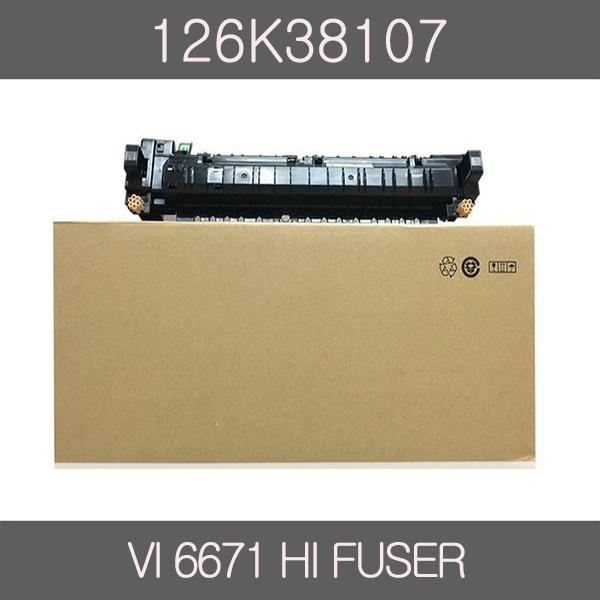 정품정착기 126K38107 (DC-VI C6671)