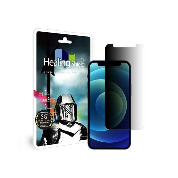 3D 풀커버 9H 사생활 정보보안 액정보호 강화유리필름 1매 [기종 선택] 아이폰12 미니