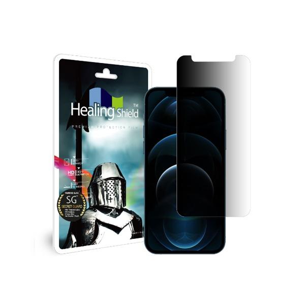 3D 풀커버 9H 사생활 정보보안 액정보호 강화유리필름 1매 [기종 선택] 아이폰12 / 12 프로