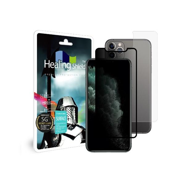 3D 풀커버 9H 사생활 정보보안 액정보호 강화유리필름 1매(블랙)+무광후면 1매 [기종 선택] 아이폰11 프로 맥스