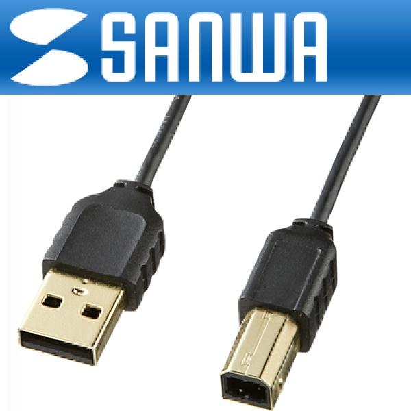 산와 USB2.0 초슬림 케이블 [AM-BM] 2M [KU20-SL20BK]