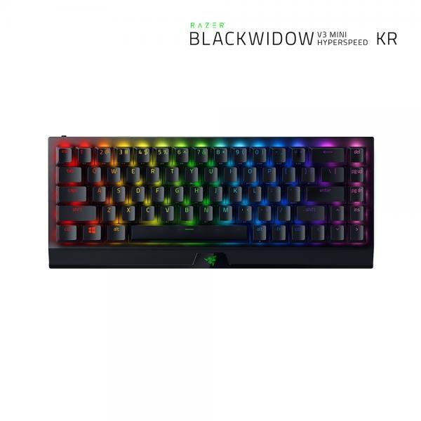유.무선.블루투스 기계식 미니키보드, BlackWidow V3 Mini HyperSpeed (블랙위도우 V3 미니 하이퍼스피드) [웨이코스정품] 녹축, 한영자판 [블랙/USB]