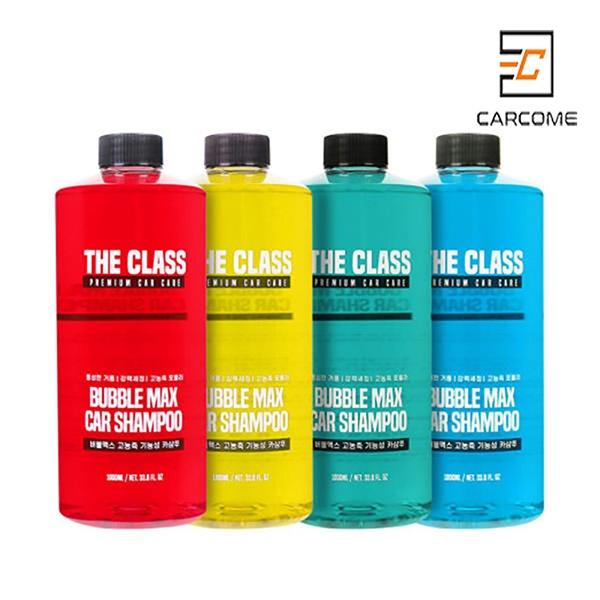 버블맥스 고농축 기능성 카샴푸 프리워시 1L [색상 선택] 블루