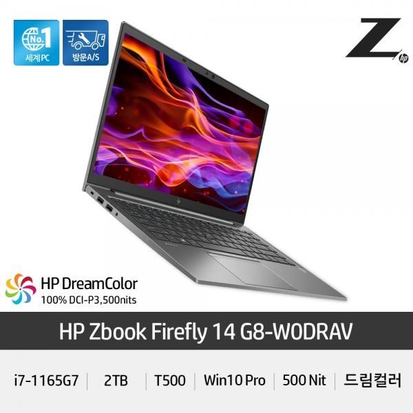 ZBook 파이어플라 14 G8-W0DRAV i7-1165G7 (16GB / 2TB /쿼드로 T500/ Win10Pro) [기본제품]